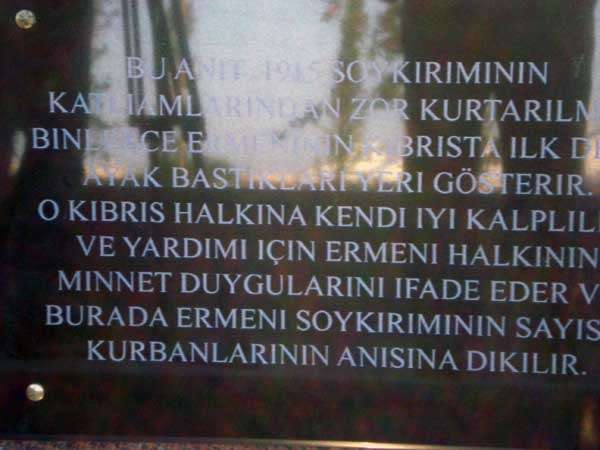 MONUMENT INSCRIPTION IN TURKISH